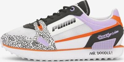 PUMA Sneaker in grau / flieder / hellpink / schwarz, Produktansicht