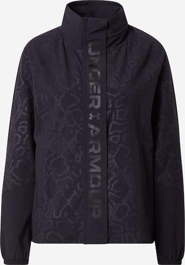 UNDER ARMOUR Trainingsjack in de kleur Zwart, Productweergave