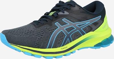 ASICS Chaussure de course en bleu-gris / bleu clair / gris / vert fluo, Vue avec produit
