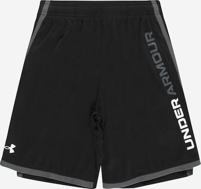 UNDER ARMOUR Спортен панталон 'Stunt 3.0' в сиво / черно / бяло, Преглед на продукта