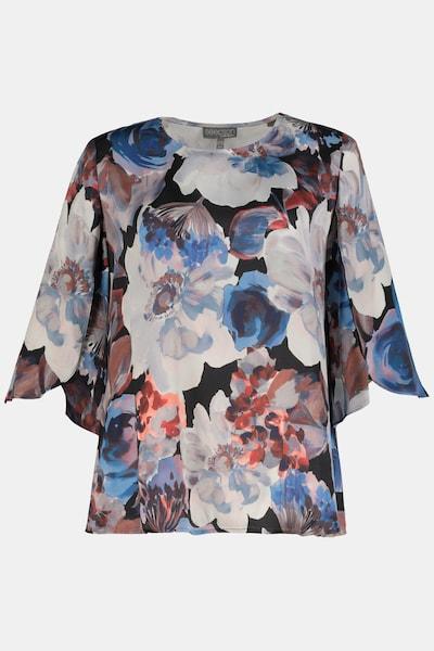 Ulla Popken Tuniek in de kleur Gemengde kleuren, Productweergave