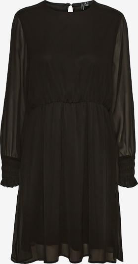 Rochie 'Smilla' Vero Moda Curve pe negru, Vizualizare produs