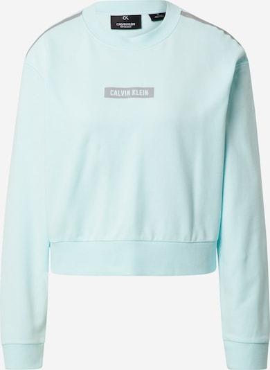 Calvin Klein Performance Спортен блузон с качулка в лазурно синьо / сиво, Преглед на продукта