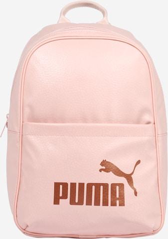 PUMARuksak 'Core Up' - roza boja