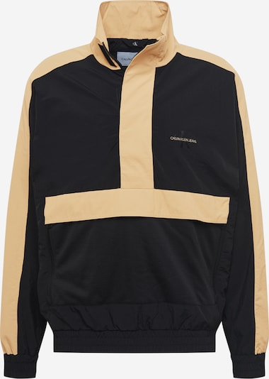 Calvin Klein Jeans Between-season jacket in Sand / Black, Item view
