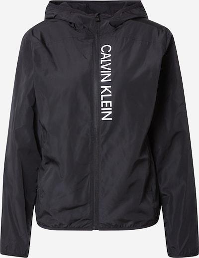 Calvin Klein Performance Kurtka sportowa w kolorze czarny / białym, Podgląd produktu