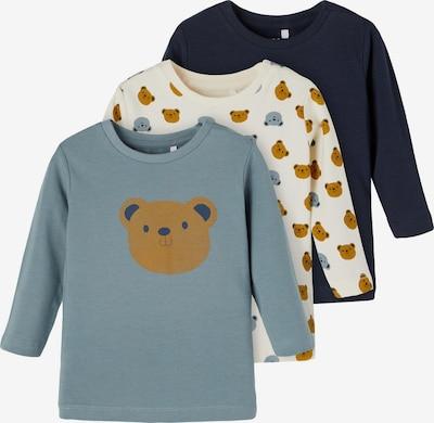 NAME IT Shirt 'Lambert' in creme / rauchblau / nachtblau / cognac, Produktansicht