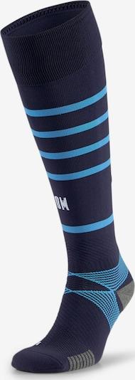 PUMA Sportsokken in de kleur Gemengde kleuren, Productweergave