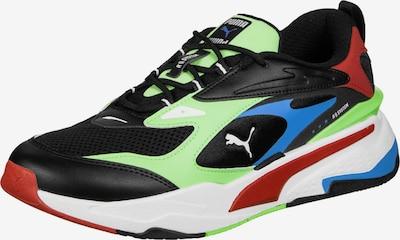 PUMA Baskets basses 'RS-FAST' en bleu clair / vert fluo / rouge foncé / noir / blanc, Vue avec produit