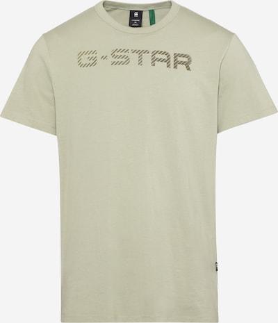 Tricou G-Star RAW pe kaki / oliv, Vizualizare produs