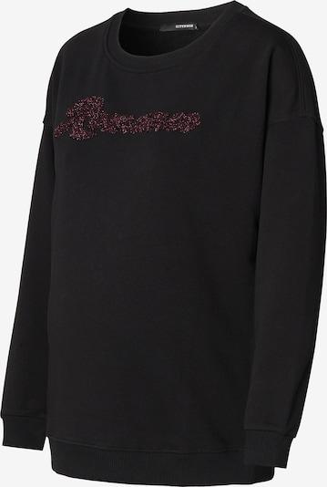 Supermom Sweater ' Romance ' in Burgundy, Item view