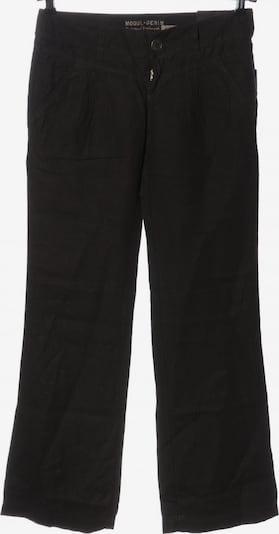 MOGUL Baggy Pants in S in schwarz, Produktansicht