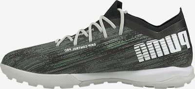 PUMA Fußballschuh in anthrazit / graphit / grasgrün, Produktansicht