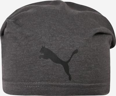 PUMA Mütze in grau / anthrazit, Produktansicht