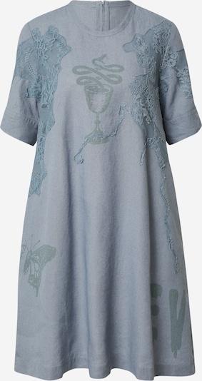 JNBY Лятна рокла в опушено синьо, Преглед на продукта