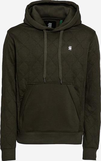G-Star RAW Majica 'Utility' | temno zelena barva, Prikaz izdelka