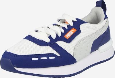 PUMA Tenisky - kráľovská modrá / svetlosivá / biela, Produkt