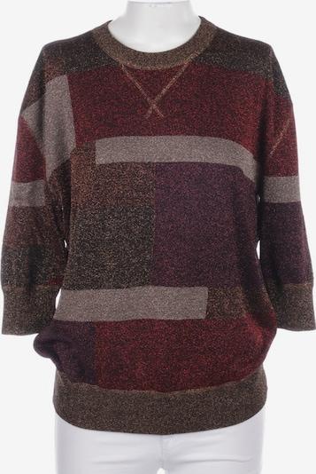Marc Jacobs Pullover / Strickjacke in XS in mischfarben, Produktansicht