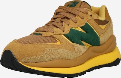 new balance Ниски маратонки в кафяво / зелено, Преглед на продукта