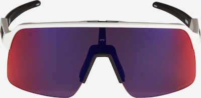OAKLEY Športové okuliare 'SUTRO LITE' - tmavofialová / červená / biela, Produkt