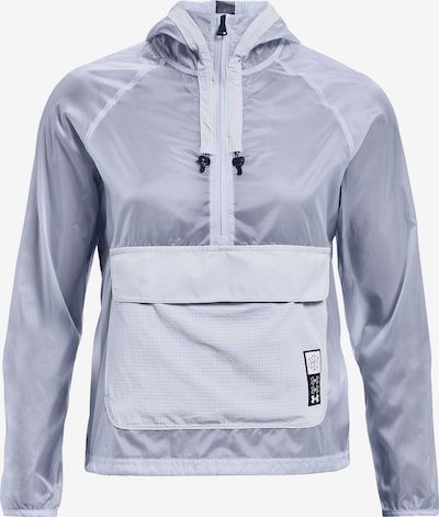 UNDER ARMOUR Veste de sport ' Run Anywhere ' en lilas, Vue avec produit