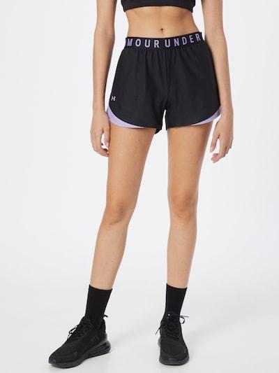 UNDER ARMOUR Спортен панталон 'Play Up 3.0 Geo' в лилав / черно, Преглед на модела