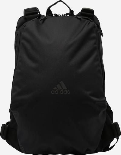 ADIDAS PERFORMANCE Sportrucksack in dunkelgrau / schwarz, Produktansicht