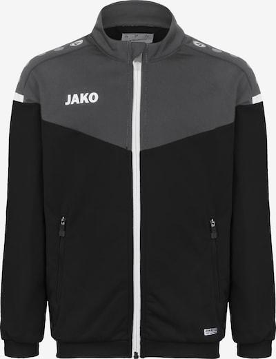 JAKO Jacke in anthrazit / dunkelgrau / schwarz / naturweiß, Produktansicht