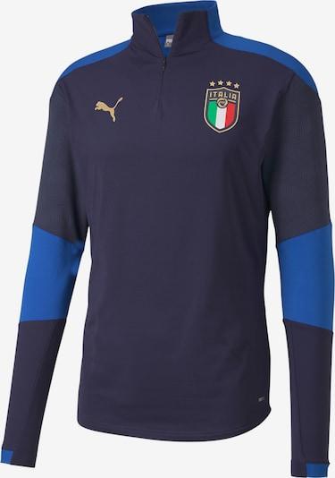 PUMA Sweatshirt in mischfarben, Produktansicht