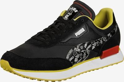 PUMA Sneaker 'Future Rider' in senf / schwarz / weiß, Produktansicht