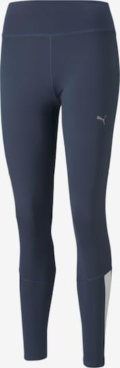 PUMA Sportbroek 'Favourite' in de kleur Navy / Wit, Productweergave