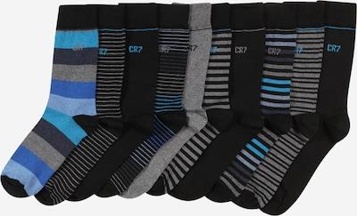CR7 - Cristiano Ronaldo Ponožky - tyrkysová / světlemodrá / tmavě modrá / šedý melír, Produkt