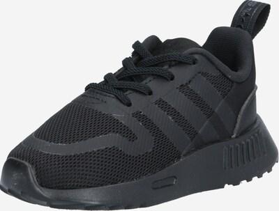 Sneaker 'MULTIX EL I' ADIDAS ORIGINALS di colore nero, Visualizzazione prodotti