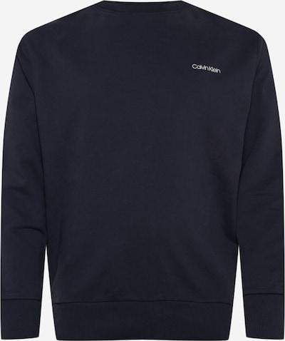 Calvin Klein Суичър в нейви синьо / бяло, Преглед на продукта