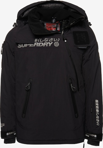 Veste de sport 'Snow Rescue' Superdry Snow en noir