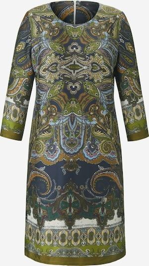 Emilia Lay Kleid in mischfarben, Produktansicht