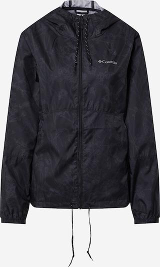COLUMBIA Športna jakna | črna barva, Prikaz izdelka