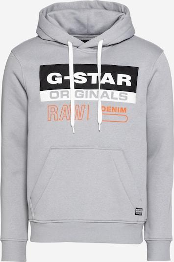 G-Star RAW Mikina - šedá / oranžová / černá / bílá, Produkt