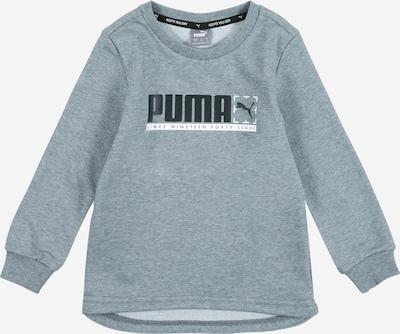 PUMA Sweater majica 'Active Sports Crew' u plava melange: Prednji pogled