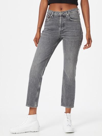 Jeans 'Mar' MANGO pe gri închis, Vizualizare model