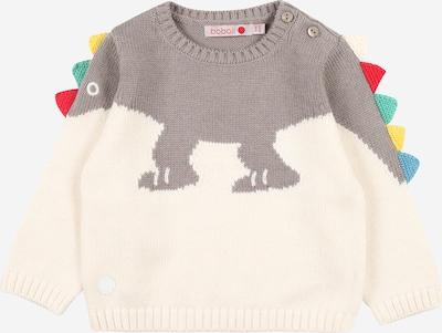 Boboli Пуловер в тъмносиво / пъстро / бяло, Преглед на продукта