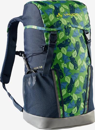 VAUDE Sports Backpack 'Puck 14' in Blue / Navy / Green / Light green, Item view
