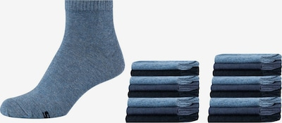 SKECHERS Socken 'Houston, 18er-Pack' in blue denim, Produktansicht