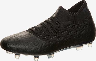 PUMA Future 5.2 NETFIT FG/AG Fußballschuh Herren in schwarz, Produktansicht