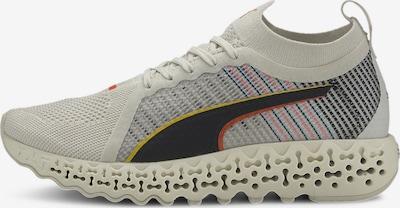 PUMA Calibrate Mono Damen Sneaker in grau, Produktansicht