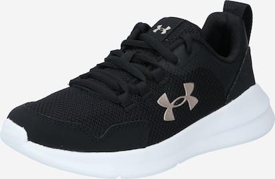 UNDER ARMOUR Sporta apavi ' GGS Essential' bēšs / melns, Preces skats