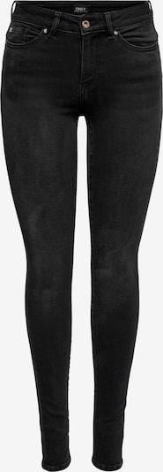 Jeans ONLY di colore nero, Visualizzazione prodotti