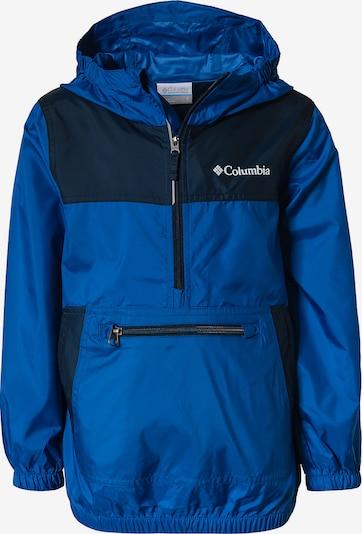 COLUMBIA Jacke in schwarz / weiß, Produktansicht
