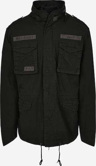 Brandit Tussenjas 'M-65 Giant' in de kleur Zwart, Productweergave
