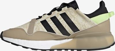 ADIDAS ORIGINALS Sneaker in sand / mischfarben, Produktansicht